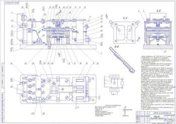 Сборочный  чертеж  насоса с техническими характеристиками и требованиями