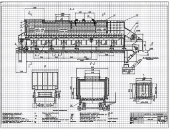 Конструктивная разработка колосникового охладителя Волга 50М