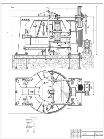 Бегуны сухого помола с верхним приводом модели СМ-21А-СХ