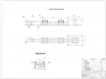 Чертеж виброплощадки для уплотнения бетонных смесей