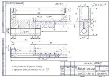 Чертеж детали корпус насоса в масштабе 1:1, с техническими требованиями: четыре отверстия р.6 уточнить по месту, предельные неуказанные отклонения H12, h12,+-IT12/2 (формат А3 )