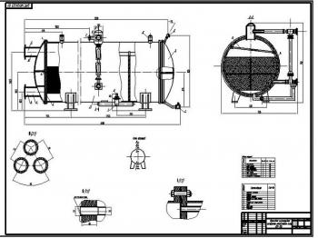 Чертеж фреонового кожухотрубного испарителя затопленного типа ИТР-105