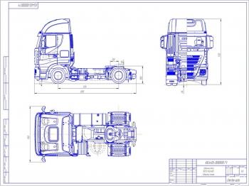 Чертеж седельного тягача IVECO ASL440S