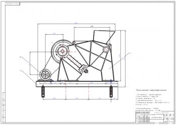 Проект модернизации щеково-ударной дробилки Крупп D6