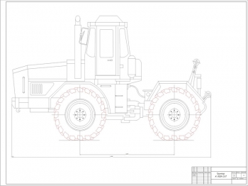 Рабочий чертеж трактора К-702М-СХТ «Кировец»