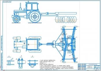 Конструктивная разработка сцепного устройства для буксировки прицепной машины