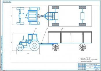 Конструктивная разработка тягово-сцепного устройства для прицепов