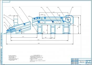 Проектирование конструкции конвейера ленточного типа для транспортировки цемента