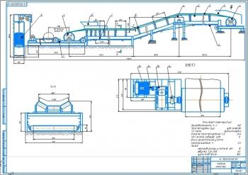Проектирование ленточного конвейера для транспортировки железной руды