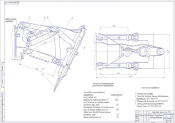 Сборочные чертежи рабочего рыхлительного оборудования