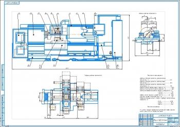 Разработка привода токарного патронно-центровочного станка с ЧПУ 16М30Ф3141