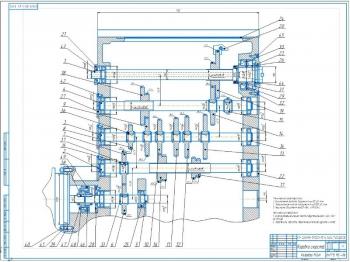Проект консольно-фрезерного станка 6Р82, 6П80Г с разработкой коробки скоростей