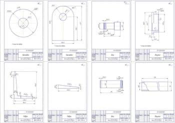 Чертежи деталировок накладки, оси, втулки и ребра в двух проекциях в форматах А4 (формат А1 )