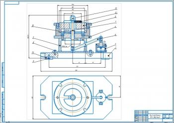Разработка станочного приспособления для вертикально-сверлильного станка 2Н125