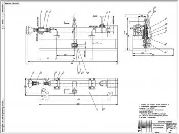 Конструкция приспособления для сверления отверстия в детали вал шлицевый