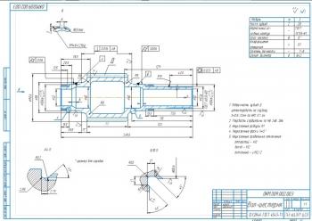 Разработка конструкции редуктора вертолета