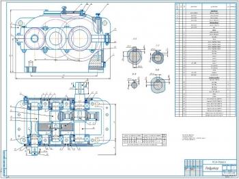 Проект двухступенчатого цилиндрического соосного редуктора общего назначения