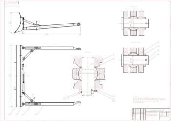 Сборочный чертеж рабочего оборудования бульдозера на тракторе Т-130