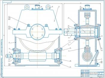 Проект одноступенчатого червячного редуктора привода к ленточному транспортеру кормов