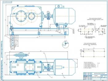 Проект нереверсивного привода ленточного конвейера