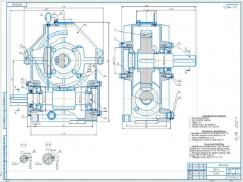 1.Сборочный чертеж редуктора электромеханического привода А1