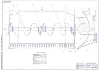 Сборочный чертеж рабочего органа бульдозера