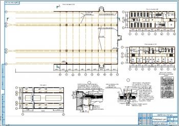 Чертежи промышленного здания литейного цеха 15х42 метра