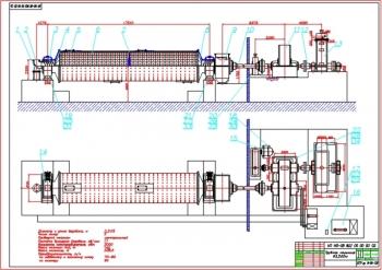 Чертежи модернизации трубной шаровой мельницы для цементной промышленности