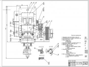Модернизация колено-рычажного пресса СМ1085-А для производства кирпича