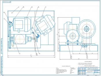 1.Сборочный чертеж станка для шлифования клапанов ГРМ А1