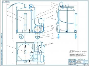 Конструктивная разработка установки по откачке масла из картера ДВС и агрегатов трансмиссии