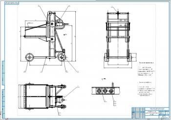 Конструктивная разработка оборудования для перевозки аккумуляторных батарей
