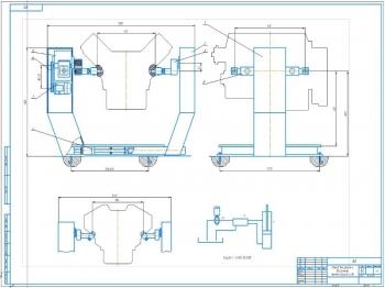 Конструктивная разработка стенда-кантователя для ремонта ДВС автомобилей