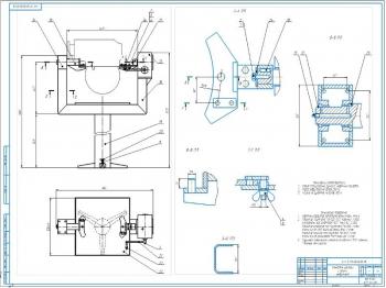 Модернизация конструкции стенда для сборки и разборки редукторов заднего моста