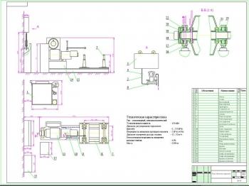 Проект разработки обкаточно-тормозного стенда для холодной и горячей обкатки ДВС