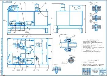 1.Чертеж общего вида стенда для промывки масляных каналов двигателей на формате А1
