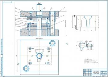 Чертежи конструкции насоса с максимальным уровнем вакуума 0,6 кг/кв.см