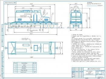 Проект погрузки элементов электровоза ЭЛ-1 на ж/д платформы
