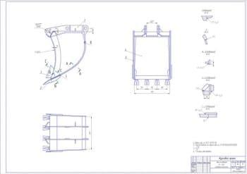 Сборочный чертеж ковша экскаватора ЭО-2621