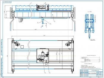 Проект мостового крана общего назначения грузоподъемностью 7,5 т