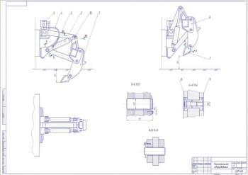 Сборочный чертеж рыхлительного оборудования