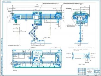 Проект мульдозавалочного крана грузоподъемностью 12 т
