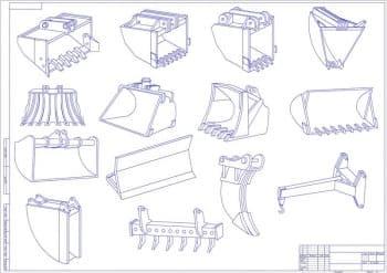 Обзорный чертеж вариантов навесного оборудования