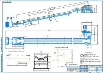 Разработка ленточного конвейера для транспортирования среднекускового каменного угля