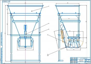 Разработка ленточного конвейера для транспортировки крупнокусковой железной руды