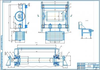 Разработка ленточного конвейера для транспортировки агломерата железной руды