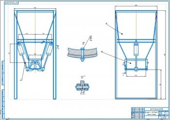 Разработка пластинчатого конвейера для транспортировки мелких деталей навалом