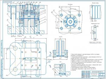 Проект технологического процесса листовой штамповки скобы штампом