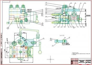 1.Кондуктор скальчатый пневматический Н=70-150 мм в сборе А1