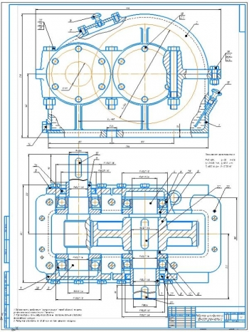 Проект цилиндрического одноступенчатого горизонтального редуктора для ленточного транспортера